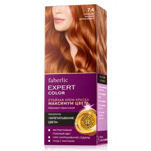 Краска для волос Expert Color Фаберлик в Ташкенте